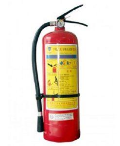 Bình chữa cháy MFZ8ABC – 8kg