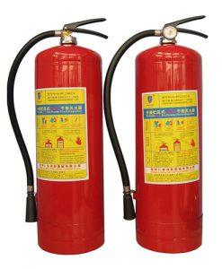 Bình chữa cháy MFZ8BC-8kg
